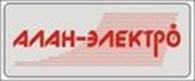 Частное акционерное общество Алан-Электро