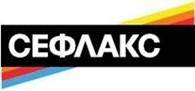 """Общество с ограниченной ответственностью ООО """"Сефлакс Украина"""""""
