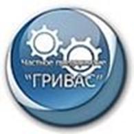 """Частное предприятие ЧП """"ГРИВАС"""""""