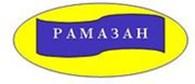 ТД Рамазан