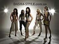 "интернет-магазин ""Dasha Style"""