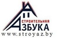 Общество с ограниченной ответственностью ООО «АлдиГрад»