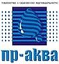 ПР-Аква