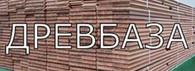 ДРЕВБАЗА интернет-магазин