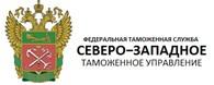 """""""Новгородская таможня"""""""