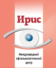"Центр коррекции зрения ""Ирис"""