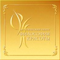 """ООО «КРИДЭНС» """"Философия красоты"""""""