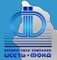 """ОАО Холдинговая компания """"Исеть-Фонд"""""""