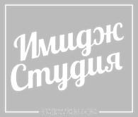 "Салон красоты ""Имидж-Студия"" Владимира Белкова"