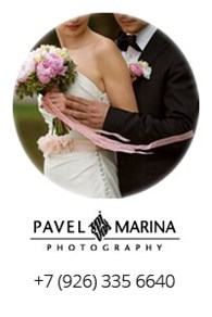 "Фотостудия ""Pavel&marina photography"""