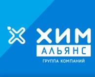 """Группа компаний """"ХимАльянс"""""""
