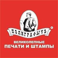 Полиграфыч-Волга