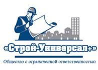 """Компания """"Строй-универсал+"""""""