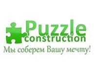 Puzzle Construction