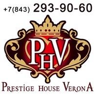 Отель-ресторан Prestige House Verona