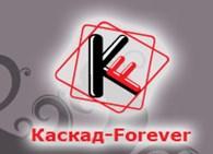"""""""Каскад-Forever"""""""