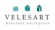 Макетная мастерская Velesart