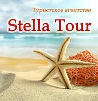 """""""Stella Tour"""""""