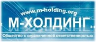 ООО «М-Холдинг»