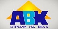 """Строительная компания """"АВК"""""""