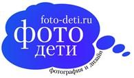 """Фотостудия """"Фото-дети"""""""