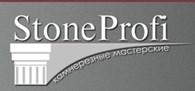 Стоун Профи - Изделия из камня