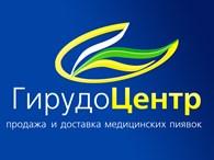 """ООО """"ГирудоЦентр"""""""