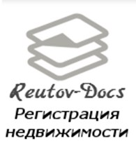 Реутов-Докс