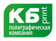 Типография «КБ Принт»