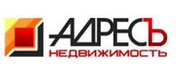 """""""Адресъ-недвижимость"""""""