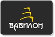 ЧП Вавилон