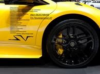 Автомобильная Мастерская SV