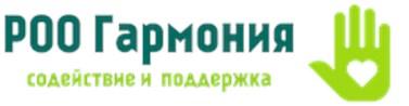 """Центр спорта и творчества """"Гармония"""""""