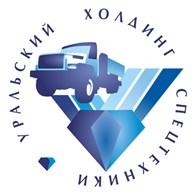 Уральский Холдинг Спецтехники