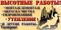 ИП Ахметшин А.С