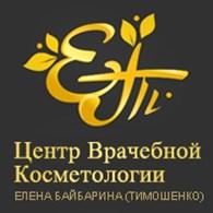 Центр Врачебной Косметологии Елены Тимошенко