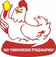 """ГК """"Саратов-Птица"""" (АО """"Симоновская птицефабрика"""")"""