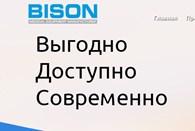 Bison Medical