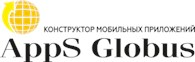 Apps Globus