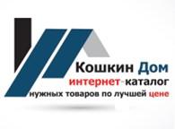 Кошкин Дом Урал