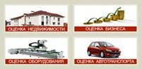 ООО Форт Крым