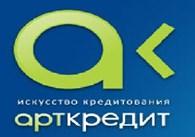 Компания Арткредит