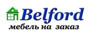 Belford - мебель на заказ