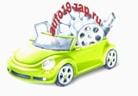 """Магазин """"Auto19-zap"""""""