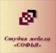 """ИП Студия мебели """"СОФЬЯ"""""""