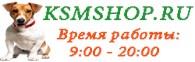 Интернет магазин KsMshop