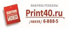 ООО Типография Print40