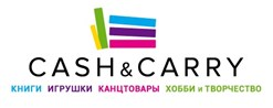 """Cash & Carry"" Тюмень"