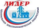 Электролаборатория Лидер - Челябинск