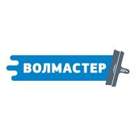 ООО Волмастер